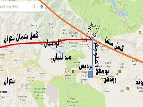 گسل مشا تهران فعال شده است | هشدار جدی خطر زلزله در تهران
