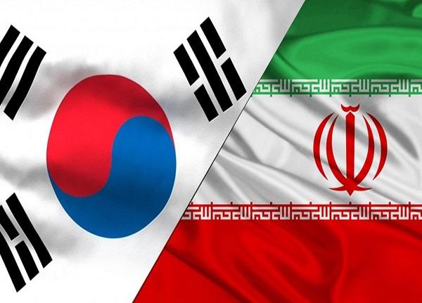 شکایت ایران از کره جنوبی