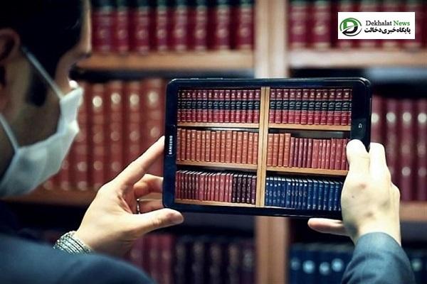 بانک جامع نشریات در کتابخانه ملی
