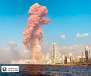 انفجار بندر بیروت لبنان