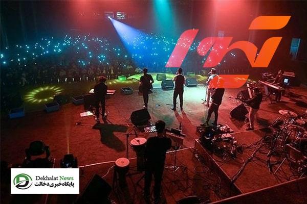 کنسرت رایگان تیوا