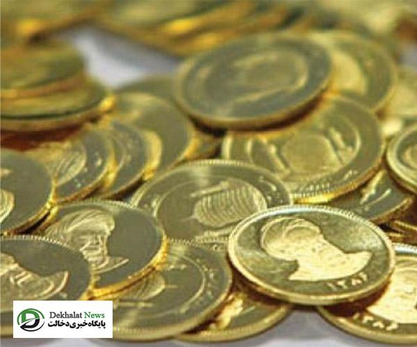 جزئیات اخذ مالیات از خریداران سکه های بانک مرکزی