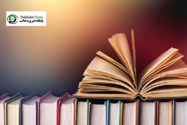 بهترین رمان های تاریخی