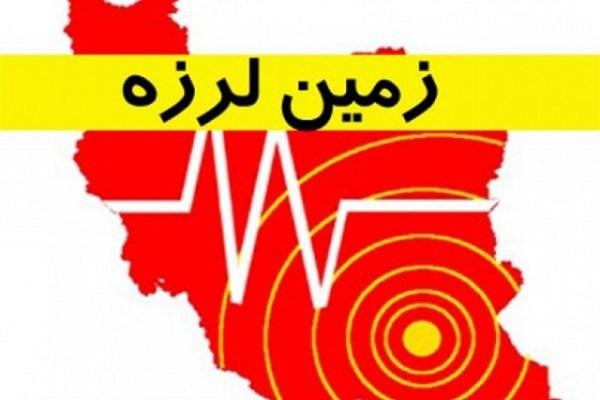 زمین لرزه ۵.۱ ریشتری گیلانغرب کرمانشاه را لرزاند