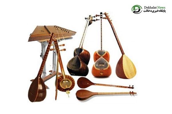 آیا سازهای ایرانی را می شناسید؟