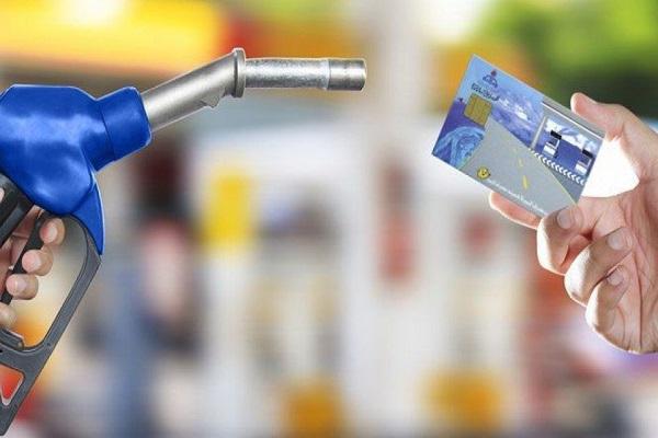طرح تغییر سهمیه بندی بنزین | سهمیه بنزین بهجای خودروها به افراد داده شود