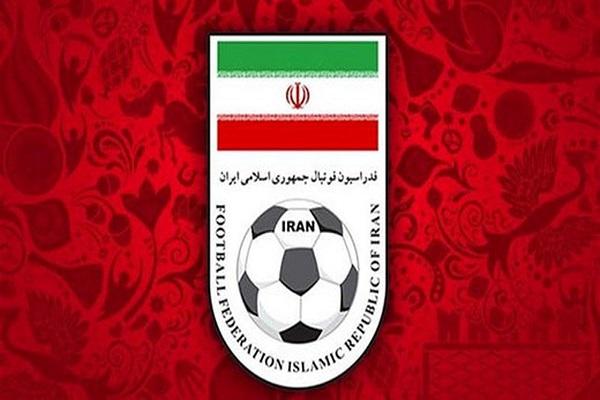 فدراسیون فوتبال ایران تهدید به تعلیق شد | واکنش فدراسیون فوتبال ایران