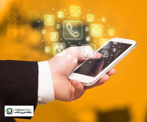 اپلیکیشن های کاربردی برای پیشرفت شغلی