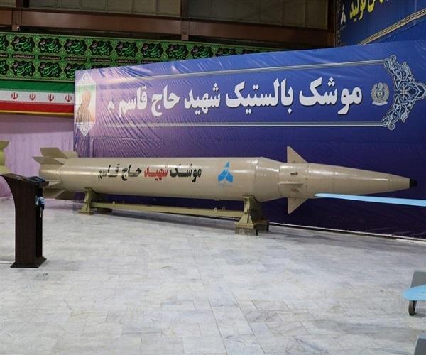 رونمایی از موشک بالستیک «شهید حاج قاسم» با برد ۱۴۰۰ کیلومتری + فیلم