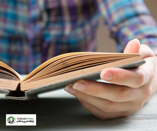 معرفی ۴ مورد از بهترین کتاب های روانشناسی که زندگی تان را تغییر می دهند!