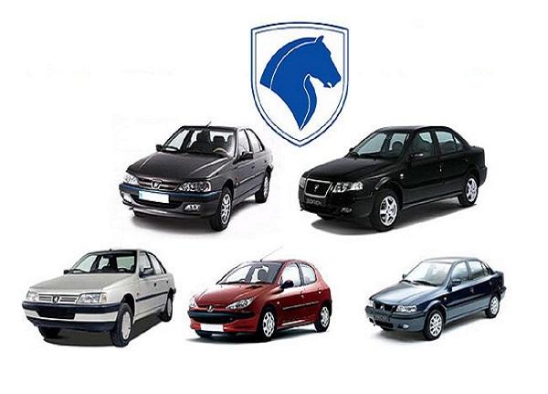 قیمت 7 محصول ایران خودرو