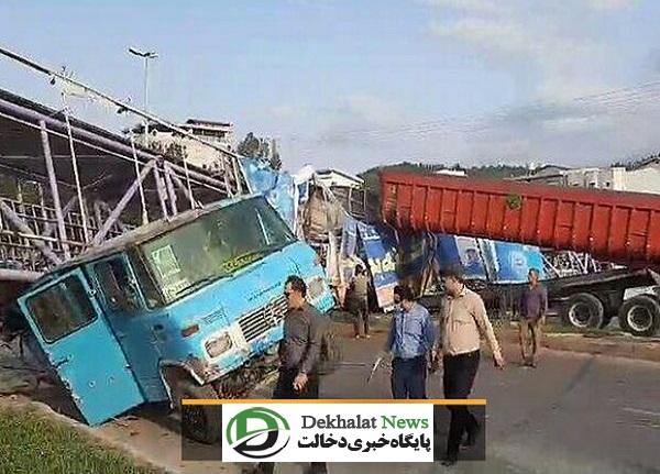 سقوط پل عابر پیاده گرگان