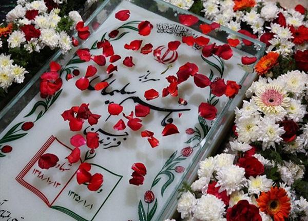 ثبت ملی مزار سردار سلیمانی