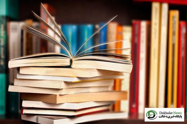 چگونه یک کتاب چاپ کنیم؟