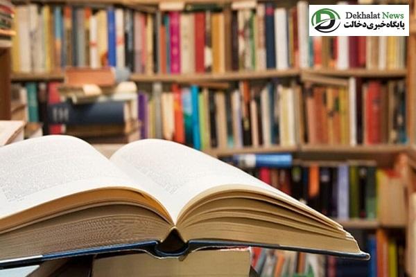 معرفی بهترین داستان های کوتاه ایرانی
