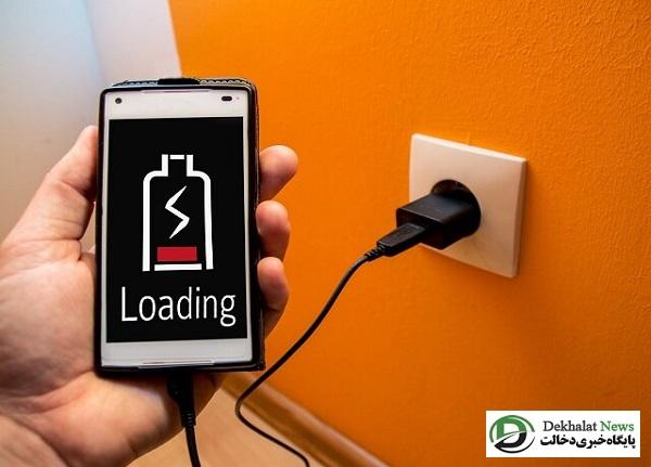 کاهش مصرف باتری گوشی