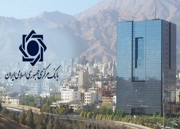 تصمیمات جدید بانک مرکزی برای مدیریت بازار ارز | عرضه روزانه ۵۰ میلیون دلار در بازار