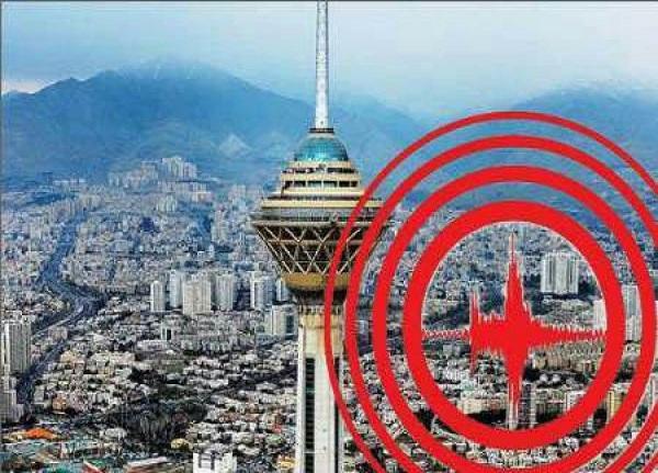 زمین لرزه تهران