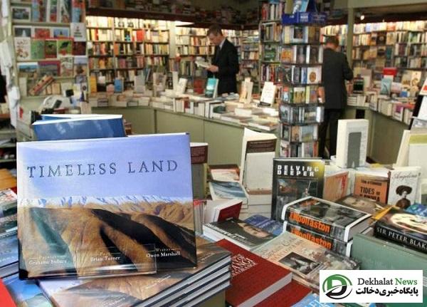 وحشت مردم از آینده و افزایش خرید کتابهای خود درمانی در سایه کرونا