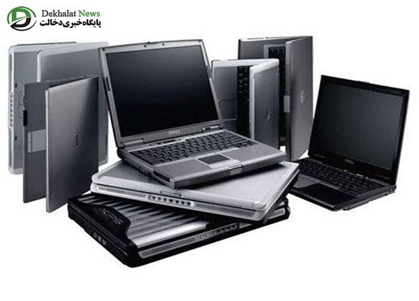 چطور لپ تاپ دست دوم بخریم؟