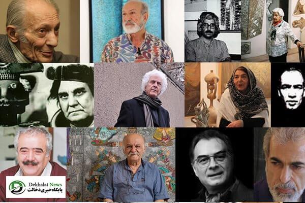 بهترین نقاش های ایرانی