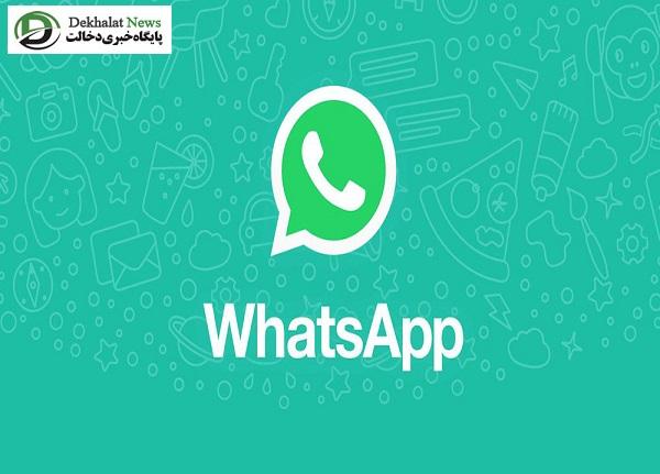 ۹ ترفند WhatsApp که باید بلد باشید