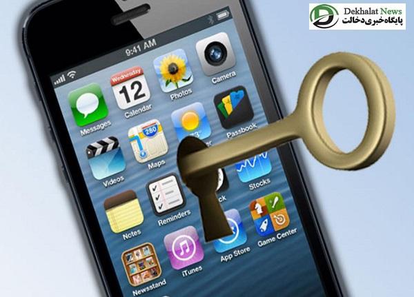 جلوگیری از هک شدن گوشی