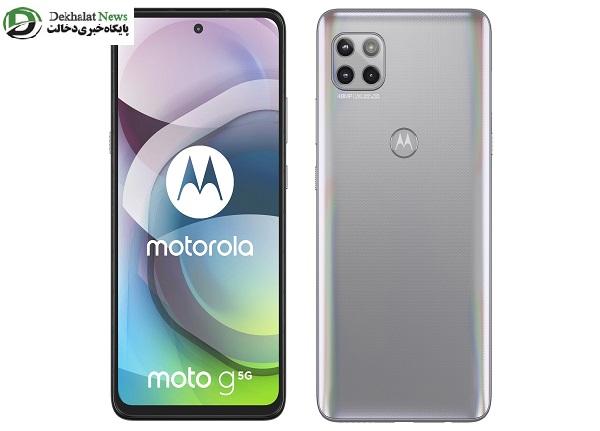 موتو G9 پاور موتو جی 5G