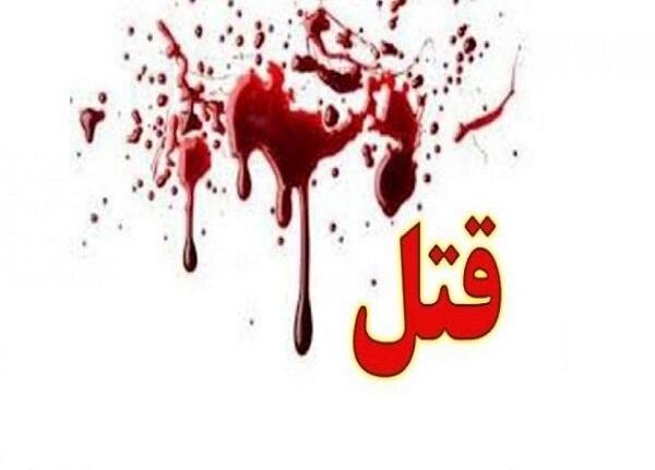 قتل عروس 15 ساله شب نامزدی
