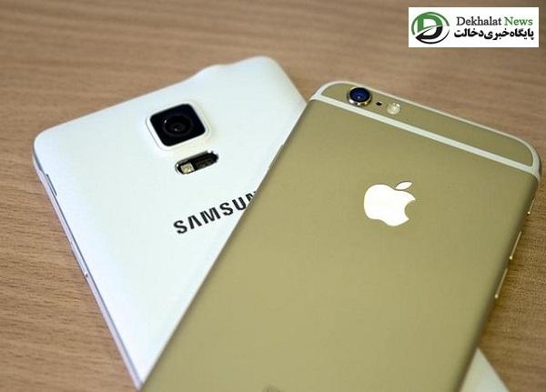 سامسونگ پس از سه سال بار دیگر اپل را در تولید گوشی شکست داد
