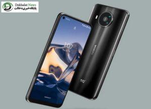 گوشی Nokia 8 V 5G UW