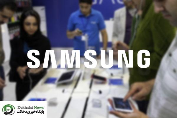 سامسونگ به دنبال طراحی و ساخت گوشی های ظریف و تاشدنی است