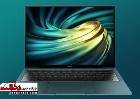 هواوی اولین لپ تاپ خود را معرفی خواهد کرد