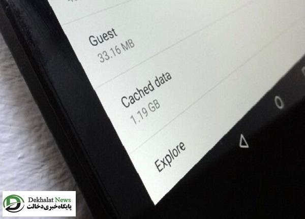 تقویت حافظه موبایل