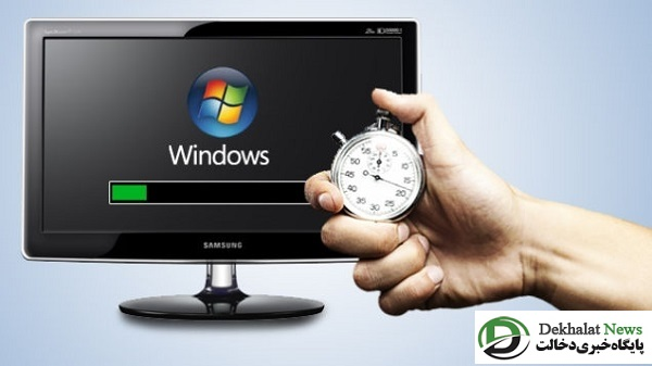 ویروسی شدن لپ تاپ