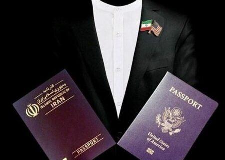 نداشتن تابعیت و اقامت در کشورهای دیگر به شروط کاندیداتوری ریاست جمهوری اضافه شد