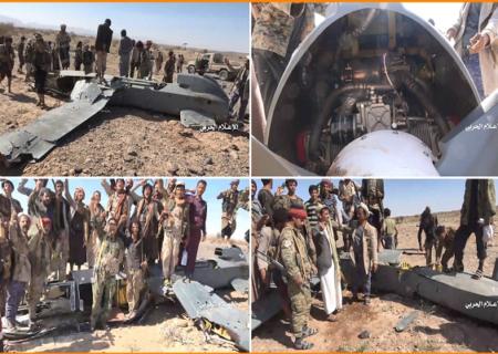 لحظه سرنگون کردن پهپاد سعودی توسط ارتش یمن