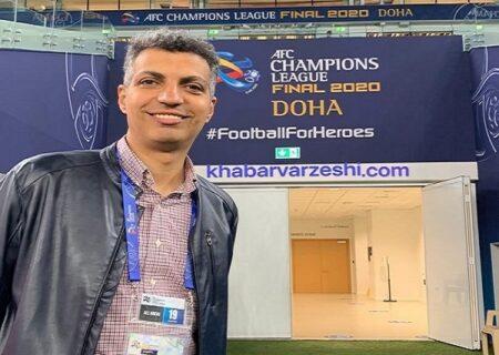 عادل فردوسی پور فینال آسیا را گزارش میکند | هجوم یک میلیون دنبال کننده به صفحه AFC