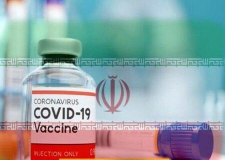 آغاز ثبت نام تست انسانی اولین واکسن ایرانی کرونا