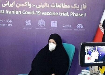 نخستین تزریق واکسن کرونا ایرانی با موفقیت انجام شد + فیلم