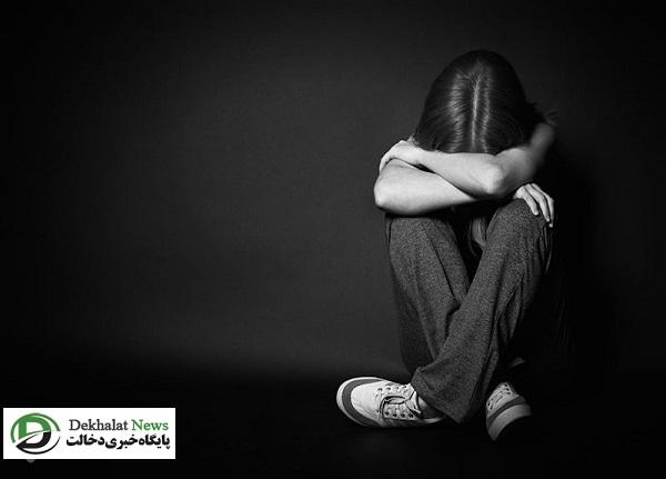 با راههای طبیعی برای جلوگیری از افسردگی آشنا شوید