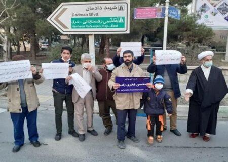 تغییر نام خیابان استاد شجریان به شهید فخری زاده توسط پدر شهید احمدی روشن