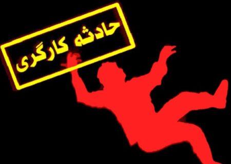 فوت ۳ کارگر بر اثر سقوط به دیگ روغن در شرکت چرمشهر بویین زهرا