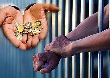 طرح جدید مجلس؛ حذف زندان مهریه بیشتر از ۵ سکه