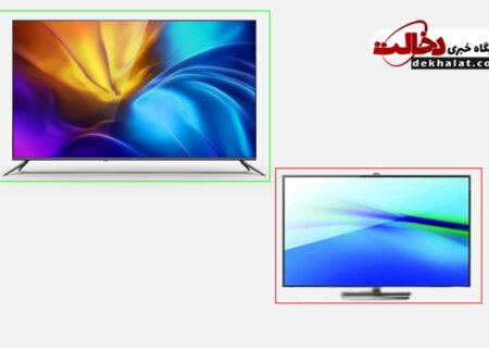 چطور تلویزیون اصل را از تقلبی تشخیص دهیم؟