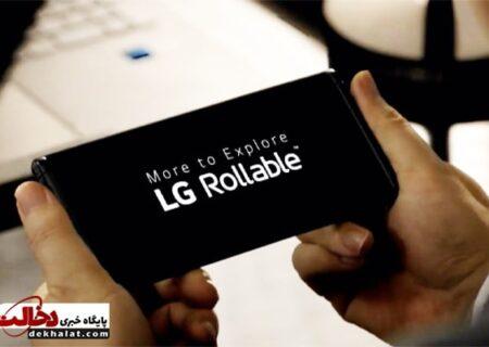 گوشی ال جی رولبل به زودی رونمایی می شود.