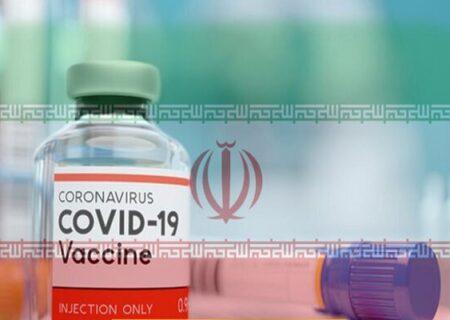 واکسن کوو ایران برکت، کرونا انگلیسی را خنثی میکند