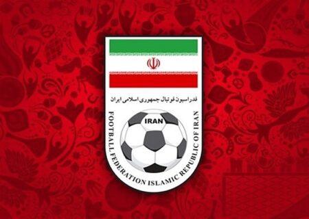 رقابت چهار ضلعی نامزدهای ریاست فدراسیون فوتبال