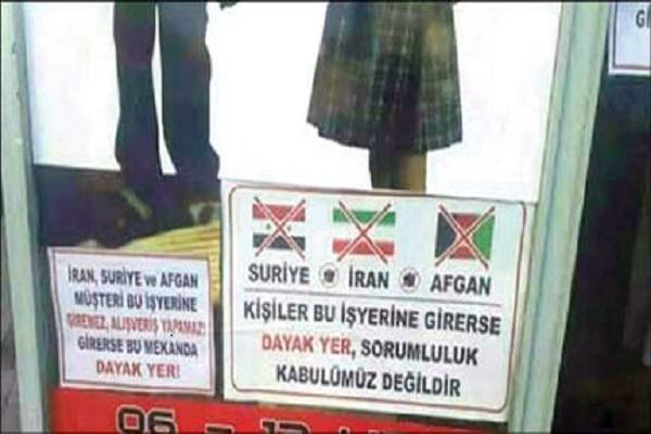 بنر ورود ایرانی ممنوع در ترکیه