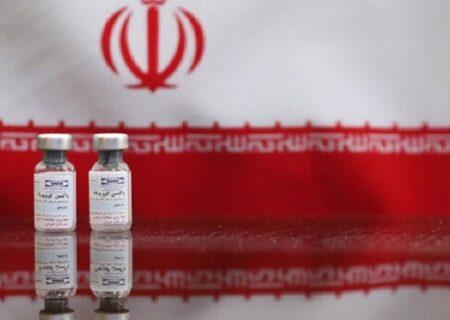 دلایل برتری واکسن ایرانی کرونا نسبت به واکسن آمریکایی چیست؟  + ویدیو